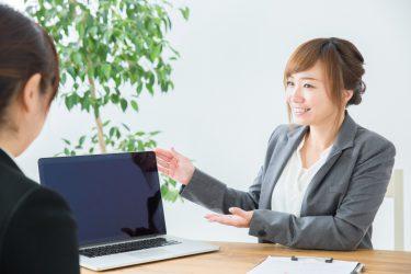 【なぜ電子書籍の出版が士業やコンサルタントのビジネスの発展につながるのか?】仕事につながる特典作成の秘訣
