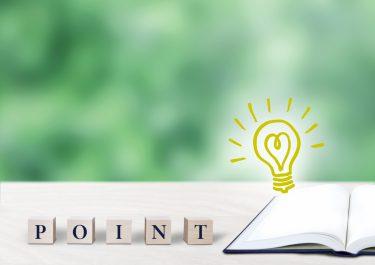 伝わる文章を書くために重要!あなたのスキルが読者に伝わらない理由とその対策